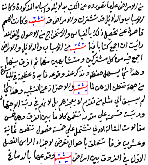 Keywords image retrieval in historical handwritten Arabic