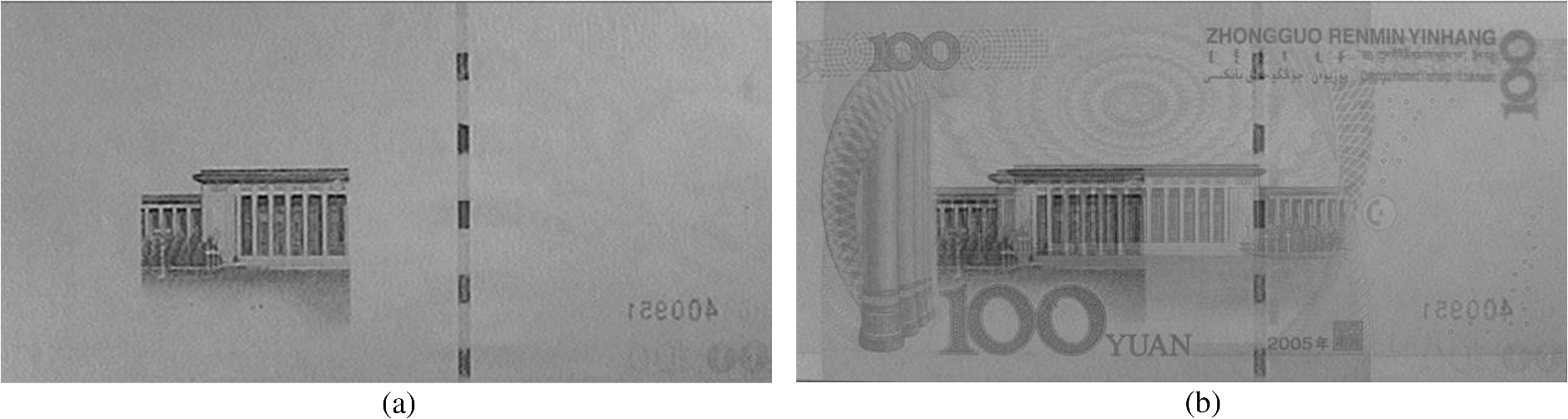 Dominant color and texture feature extraction for banknote