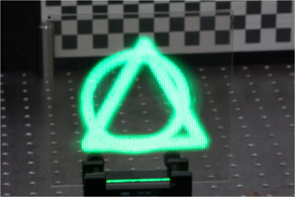Example video of the light field display